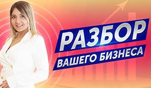 Индивидуальная консультация Дарьи Струковой